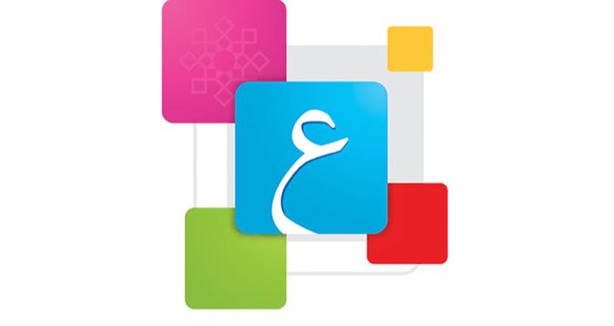 SEEMEA Region premiere – Arab Mobile App Challenge